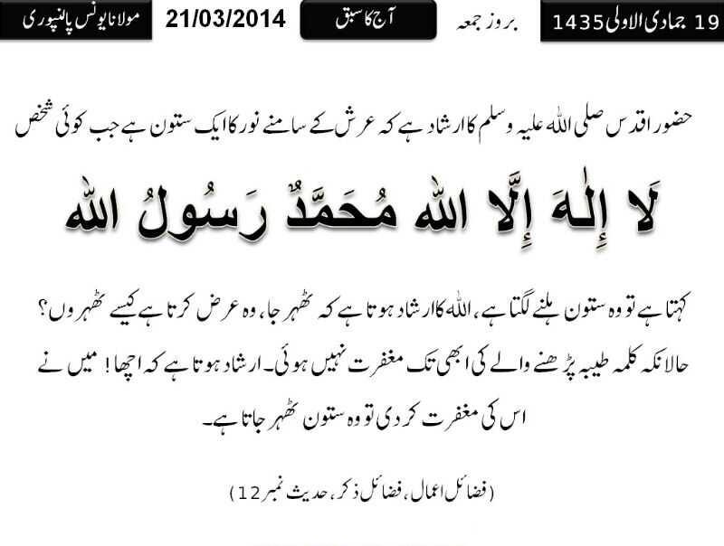 Sharing is Caring: Videos: Islamic Bayan -: Quran Majeed