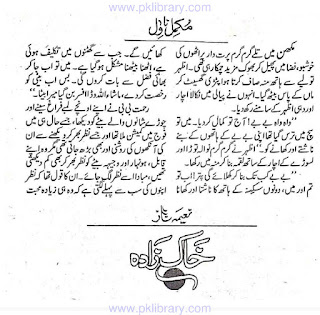 Khak zada by Naeema Naz Online Reading