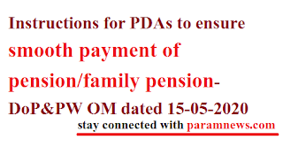 consolidated-instructions-for-pension-disbursing-authorities-doppw-om-15-05-2020