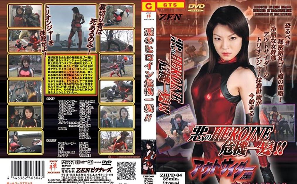 ZHPD-04 Pahlawan Iblis Dalam Bahaya !!  Edisi Luar