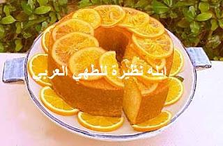 البرتقال بدون ابله نظيرة