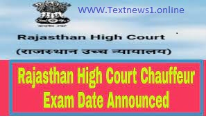 rajasthan high court exam date 2020,rajasthan high court exam date 2019,Rajasthan High Court Chauffeur Exam Date,High Court Exam Date