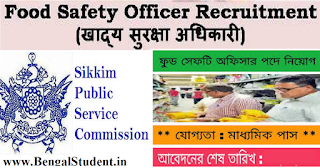 Food Safety Officer Recruitment 2019 - Apply Online for 04 Post of Sikkim PSC spscskm.gov.in