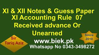 Received advance Or Unearned www.biek.pk