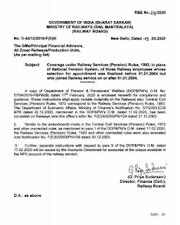 nps+to+pension+rules+for+railway+employees+selected+before+01-01-2004+rbe+28+2020