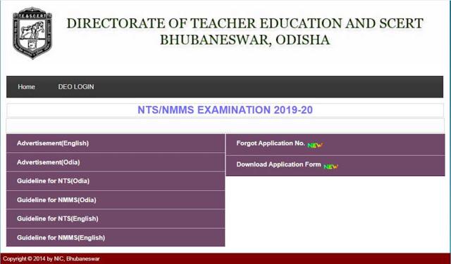 Odisha NMMS Result 2019