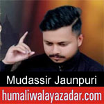 https://www.humaliwalayazadar.com/2019/10/mudassir-jaunpuri-nohay-2020.html