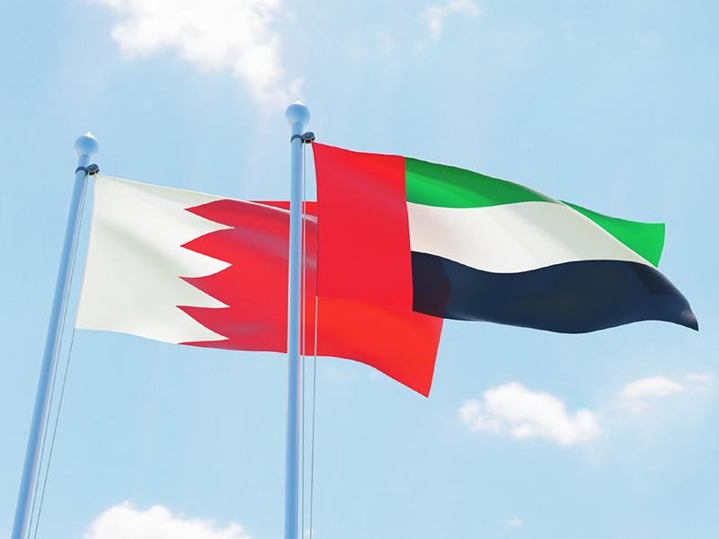UAE, Bahrain open Green Corner heritage site in Muharraq
