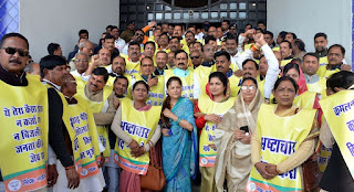 bjp-mla-protest-in-bhopal-assembly