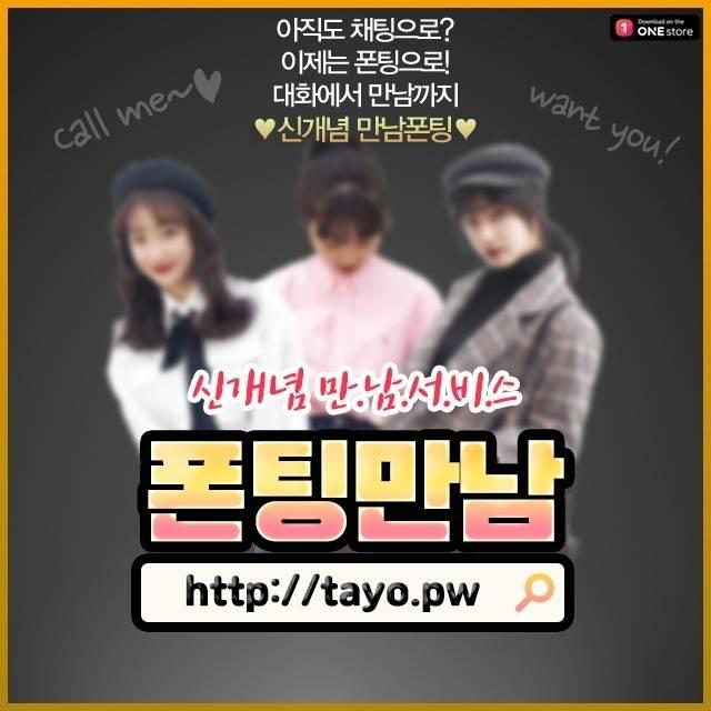 서울시성동구아파트분양
