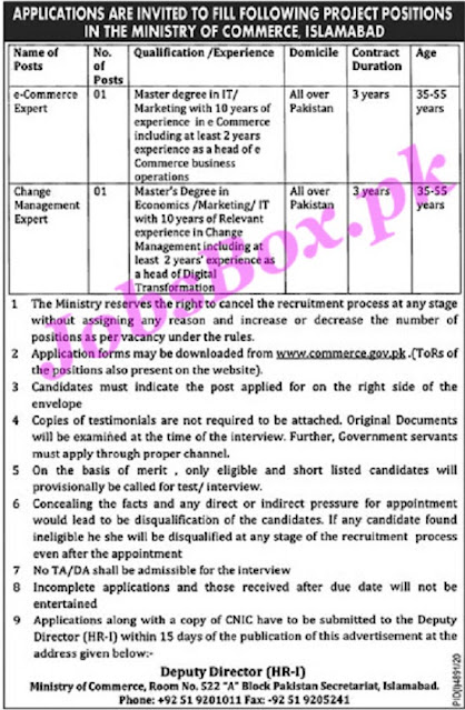 ministry-of-commerce-islamabad-jobs-2021-application-form