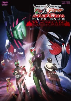 Download Kamen Rider Movie : download, kamen, rider, movie, Download, Kamen, Rider, Movie, Fasrcountry