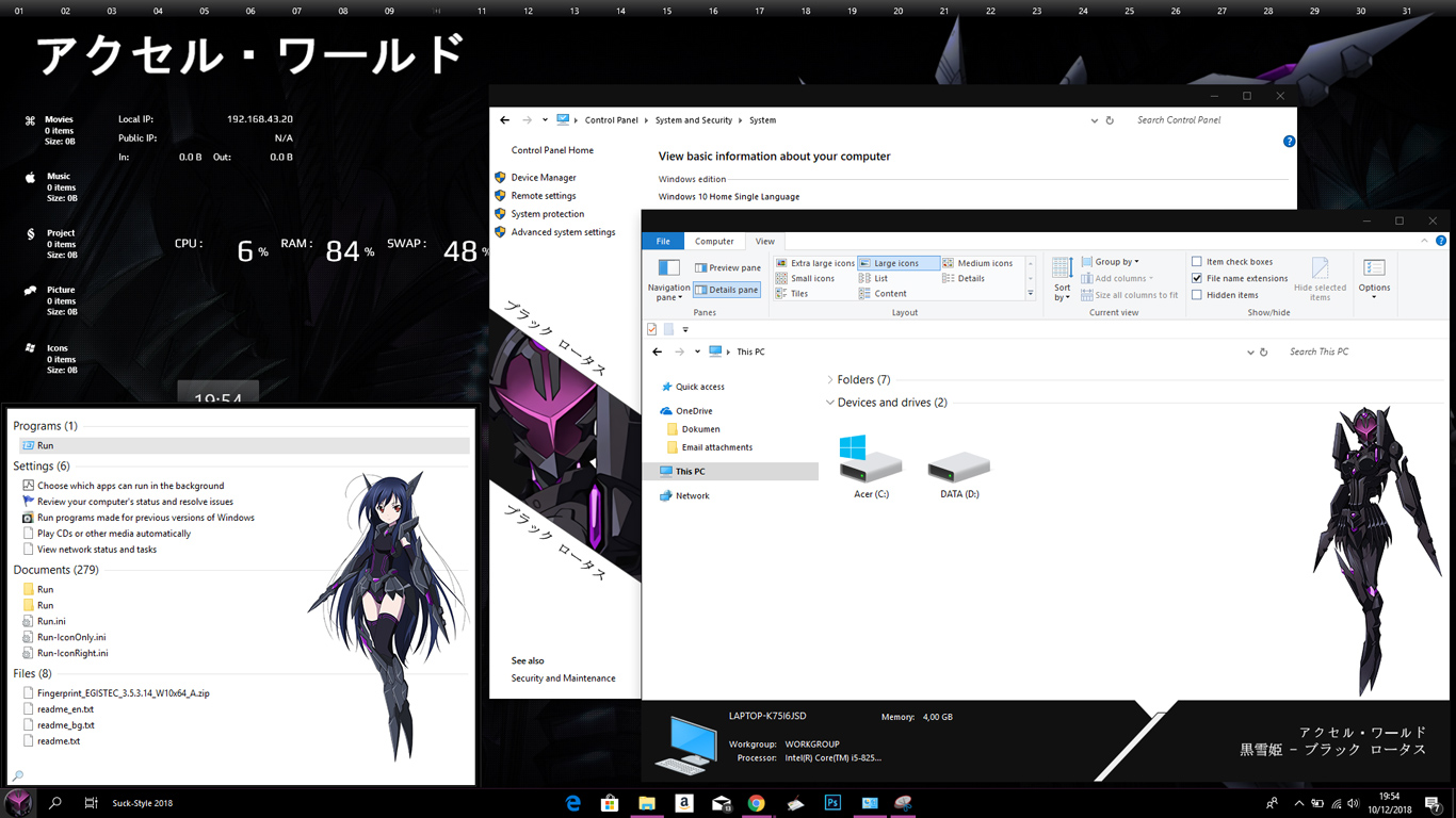 Theme Windows 10 1803 Kuroyukihime Accel World