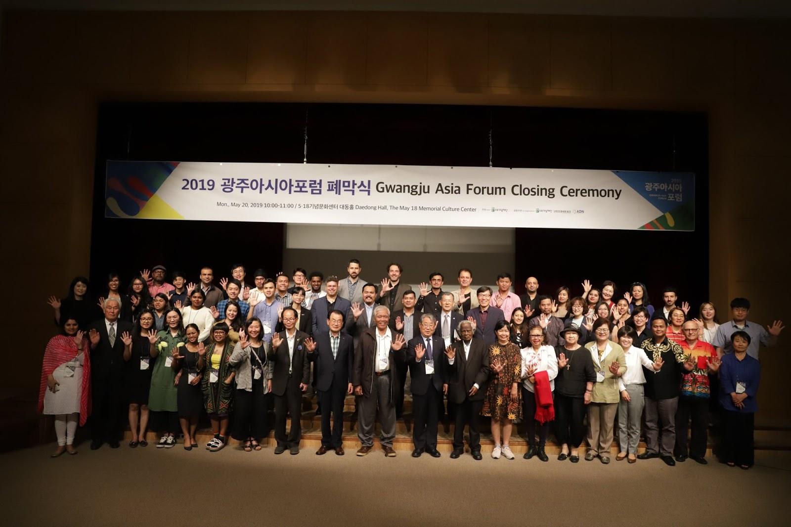 Gwangju asian human