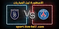 مشاهدة مباراة باريس سان جيرمان وباشاك شهير بث مباشر الاسطورة لبث المباريات بتاريخ 08-12-2020 في دوري أبطال أوروبا