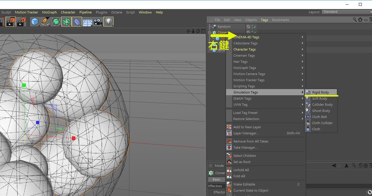 圓球內幾何擠壓物件 12
