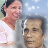 sujatha aththanayake with narada disasekara