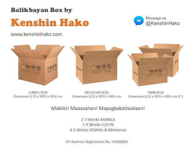 Balikbayan Box by Kenshin Hako