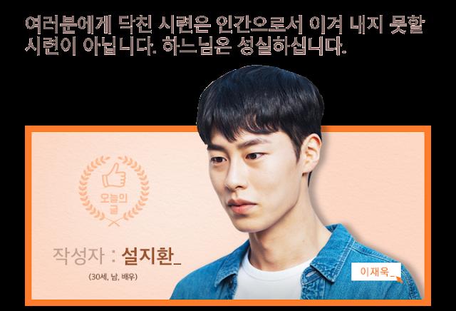 韓劇-WWW請輸入檢索詞-線上看
