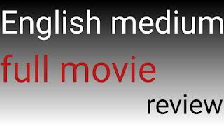 English medium full movie review