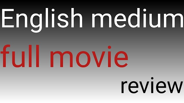 English medium full movie review | full hd movie review