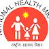 CG Recruitment 2019 ! राष्ट्रीय स्वास्थ्य मिशन छत्तीसगढ़ के अंतर्गत स्टाफ नर्स एवं अन्य 88 पदों की निकली भर्ती ! Last Date:11-11-2019