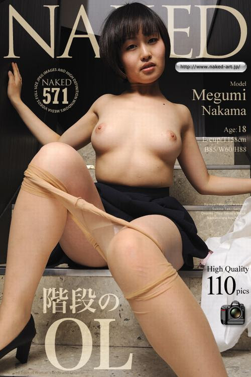 Naked-Art No.00685 Yuuri Mebuki 芽吹ゆうり