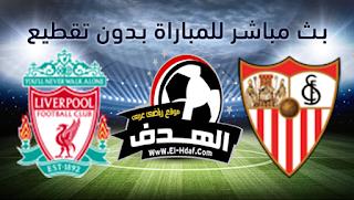 مشاهدة مباراة ليفربول واشبيلية بث مباشر بتاريخ 22-07-2019 مباراة ودية