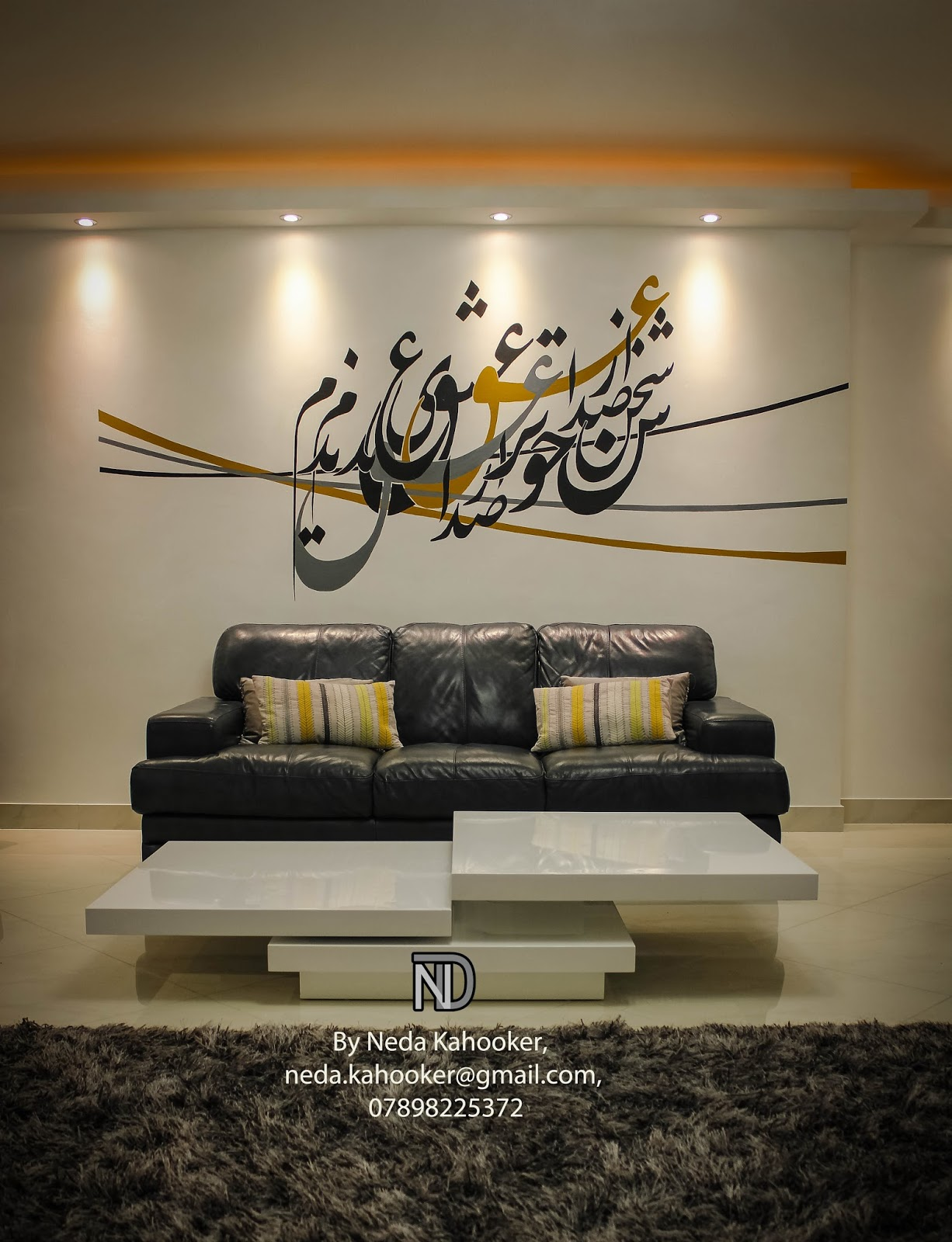 My recent interior design project of a residential property the wall mural is a poem of hafez iranian poet the calligraphy and composition designed by