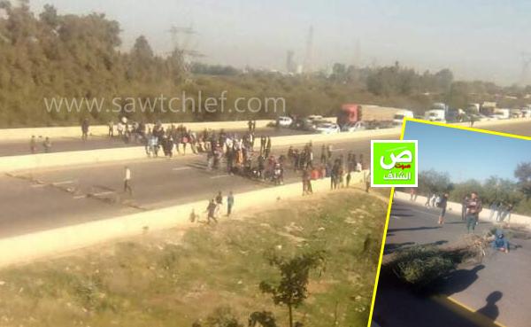 محتجون يغلقون الطريق السيار بمنطقة واد سلي