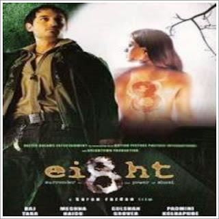 Eight (2006)