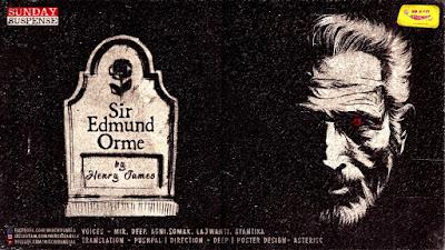 Sir Edmund Orme – (Henry James)