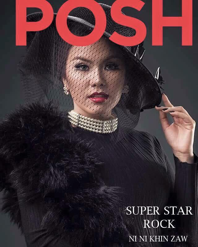 POSH Myanmar Volume Super Star Rock Column NI NI KHIN ZAW