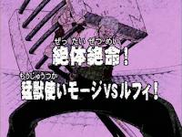 One Piece Episode 6