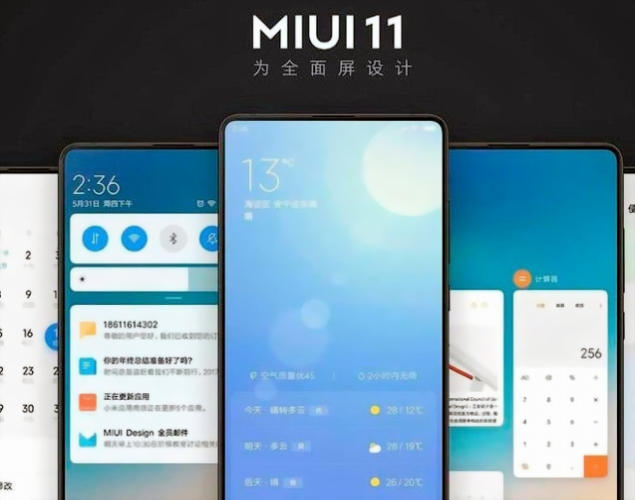 MIUI 11 Update : Users of Xiaomi smartphones will see fewer ads
