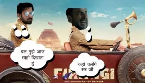 memes based on film SAAHO