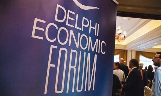 4ο Οικονομικό Φόρουμ Δελφών για «Ανάπτυξη χωρίς αποκλεισμούς»
