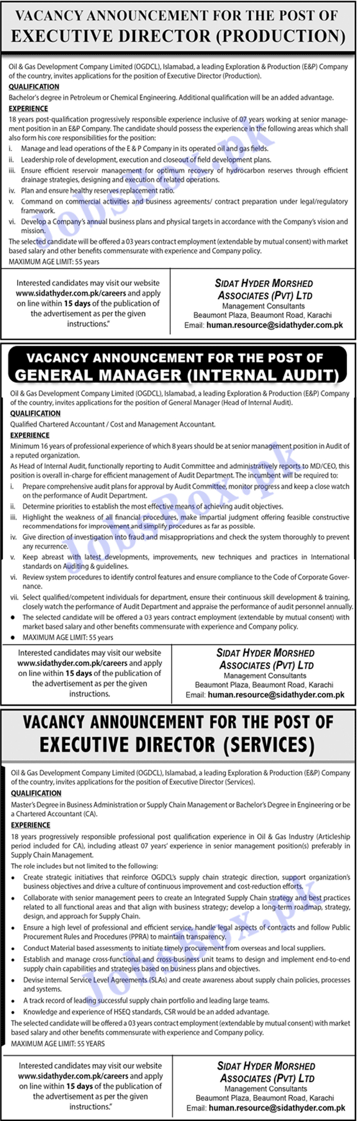 Oil & Gas Development Company Limited OGDCL Jobs 2021 Apply Online
