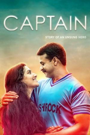 Download Captain (2018) Dual Audio {Hindi-Malay} Movie 480p   720p   1080p WEB-DL 450MB   1.2GB