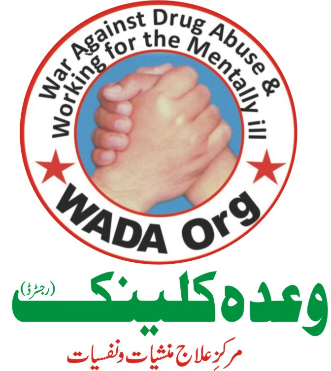 WADA CLINIC (War Against Drug Abuse & Working for the