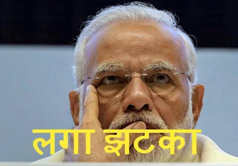 दिल्ली विधानसभा चुनाव से पहले भाजपा के लिये आयी बुरी खबर