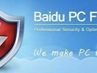 Baidu PC Faster Offline Installer 2017 Free Download