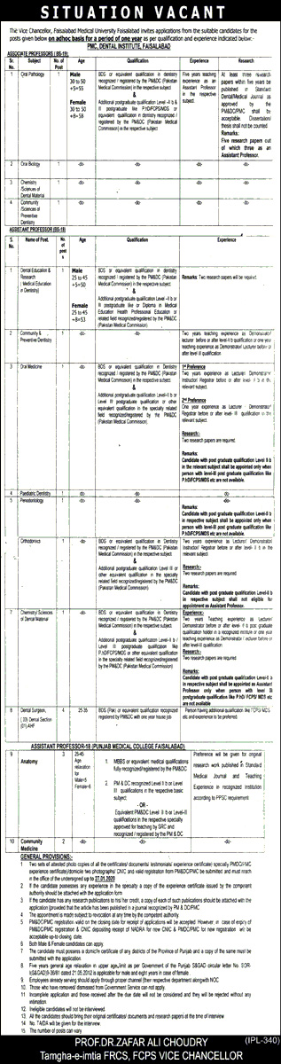 Jobs in Faisalabad Medical University 2020