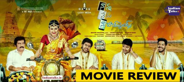 Nanna Nenu Naa Boyfriends Movie Review Rating Hit or Flop Talk