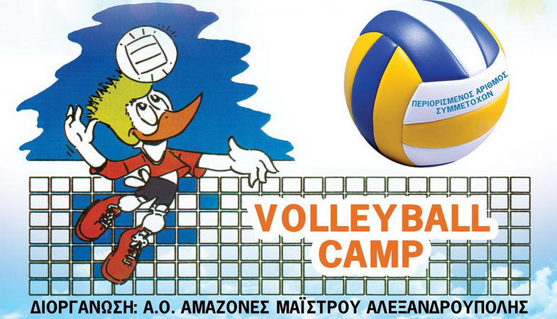 Amazons Volleyball Camp
