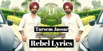 rebel-song-lyrics