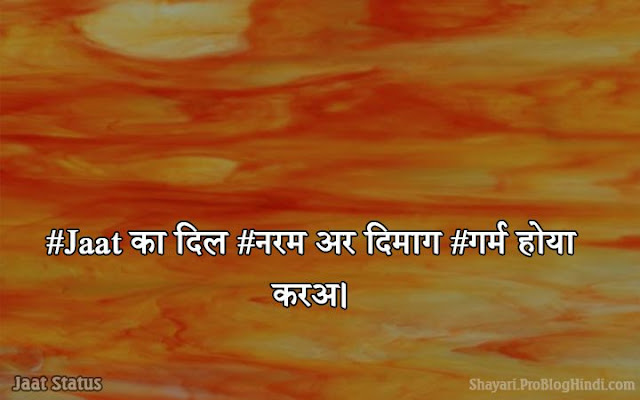 jaat status quotes for whatsapp