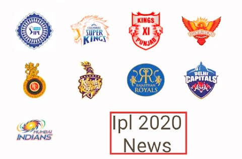 IPL in UAE - IPL Governing Council meeting today, league schedule, match timings and guidelines can be final
