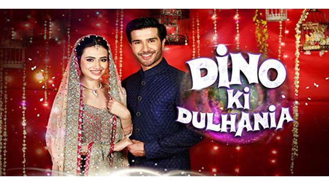 Dino Ki Dulhaniya (2018) Pakistani Movie 720p BluRay Download