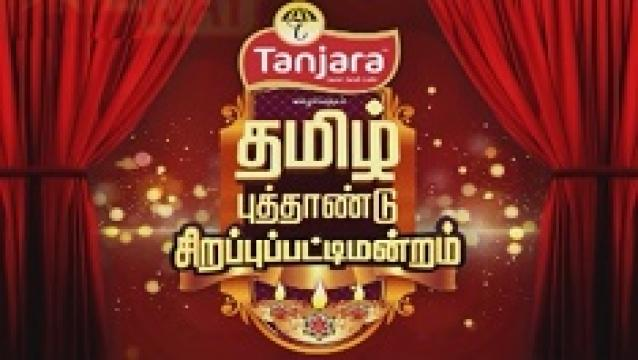 Watch Sirappu Pattimandram 14-04-2016 Vijay Tv 14th April 2016 Tamil Puthandu Special Program Sirappu Nigalchigal Full Show Youtube HD Watch Online Free Download